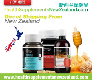 Health Supplements New Zealand Online Store